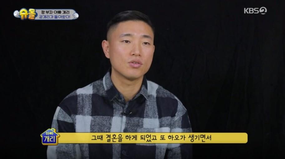 姜Gary要重返《Running Man》?官方账号引起热议