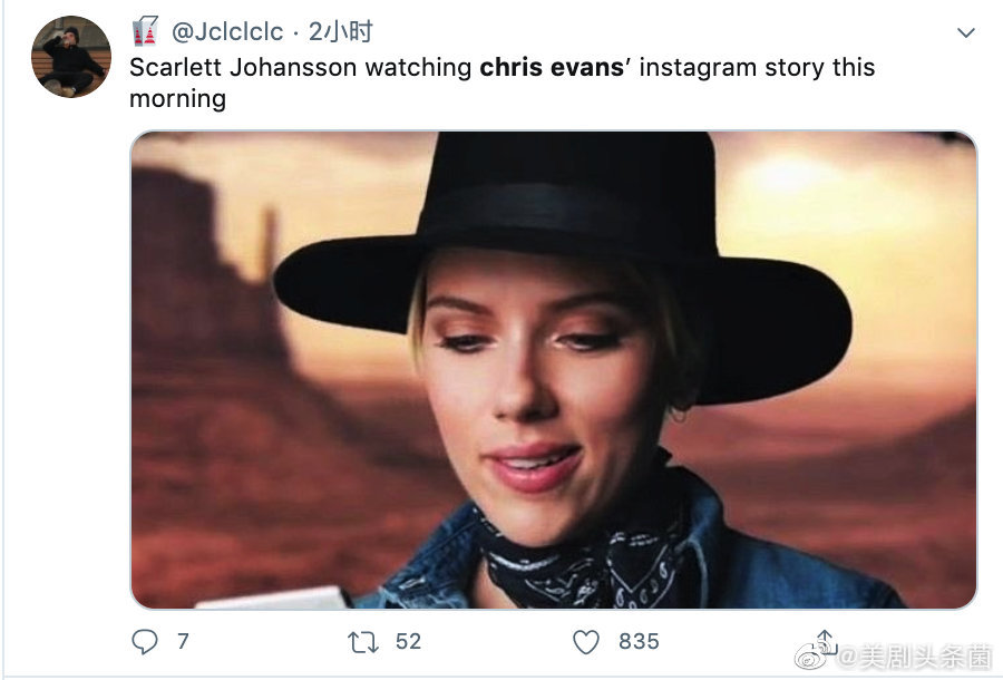 笑cry!马克叔也调侃美队Chris 网络秀鸟之名场面