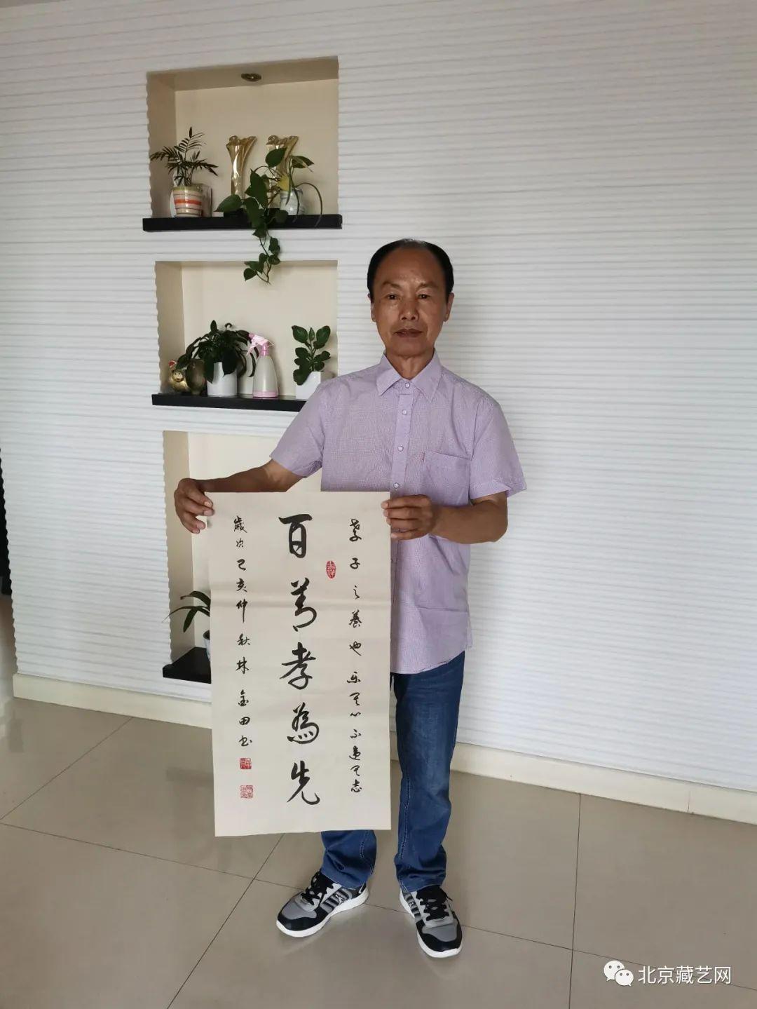 「新时代书画代表人物・林金田」献礼建党100周年作品展
