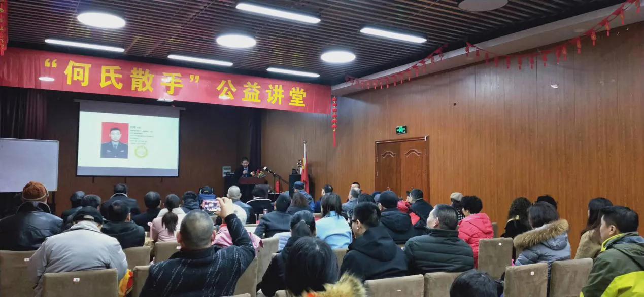 亳州籍一民建会员多年如一日的公益之路