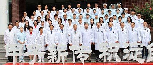 北医三院成形外科与笑研所隐形矫正中心达成<font color=red>战略</font>合作