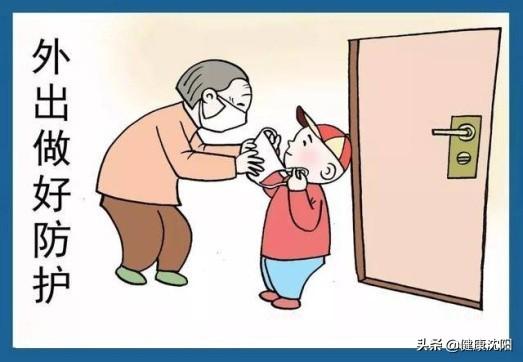健康知识普及行动系列科普知识讲座之新冠肺炎疫情篇(二)