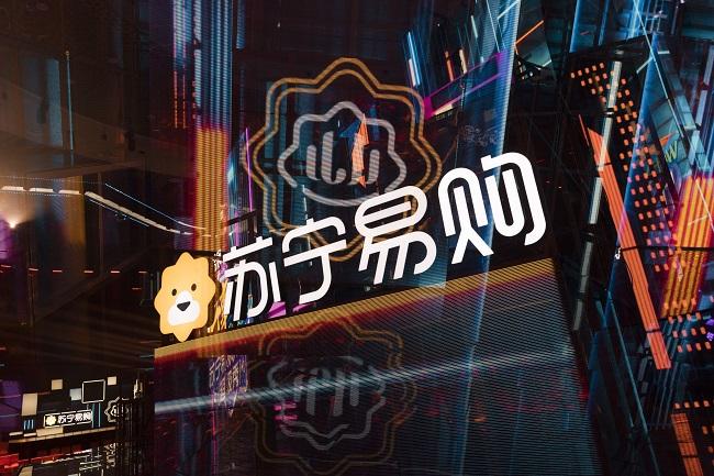 """双十一超级秀换台北京卫视,苏宁易购在谋划什么""""好事""""?"""