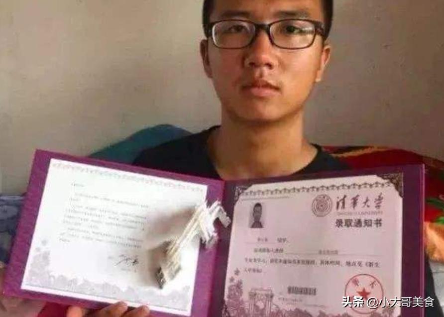 2018年,他霸气走出考场,半个月后在工地收到了清华录取通知书