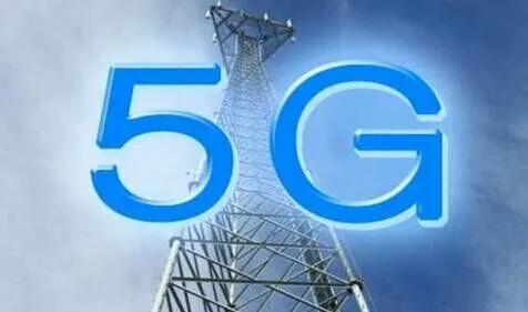 5G时代即将来临,有什么好的自主创业项目?