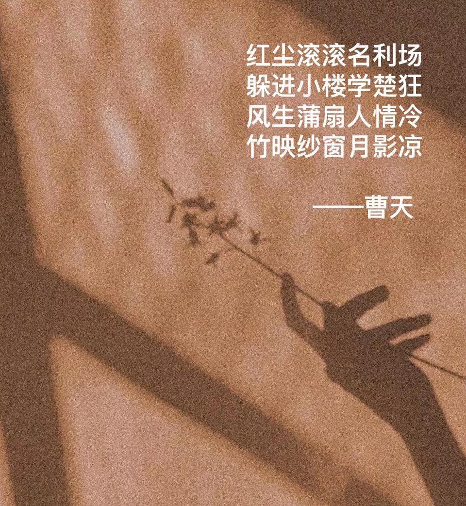 中国当代魔幻的诗人