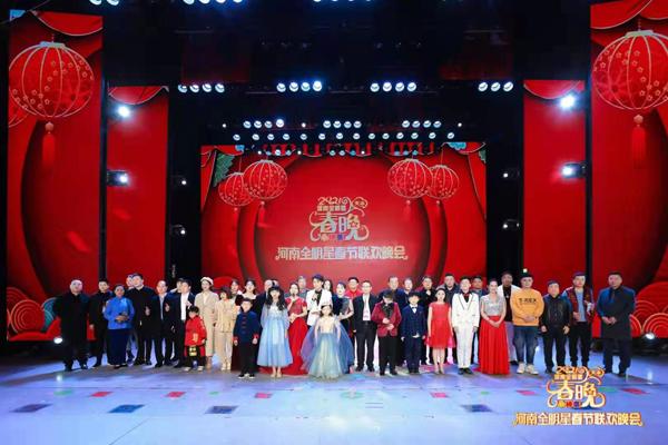 高琦担任2021河南全明星春节联欢晚会小主持