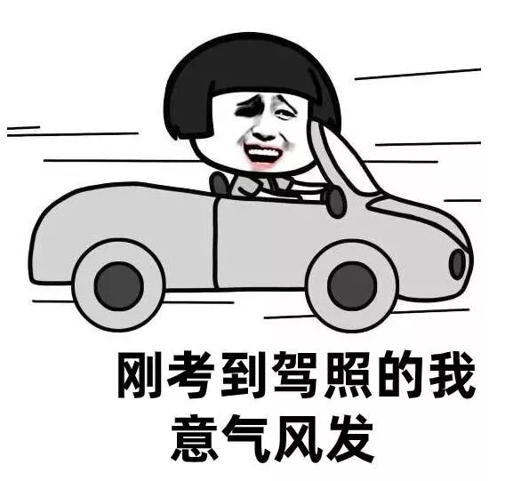 定了!开车不用带驾驶证!9月1日起推行