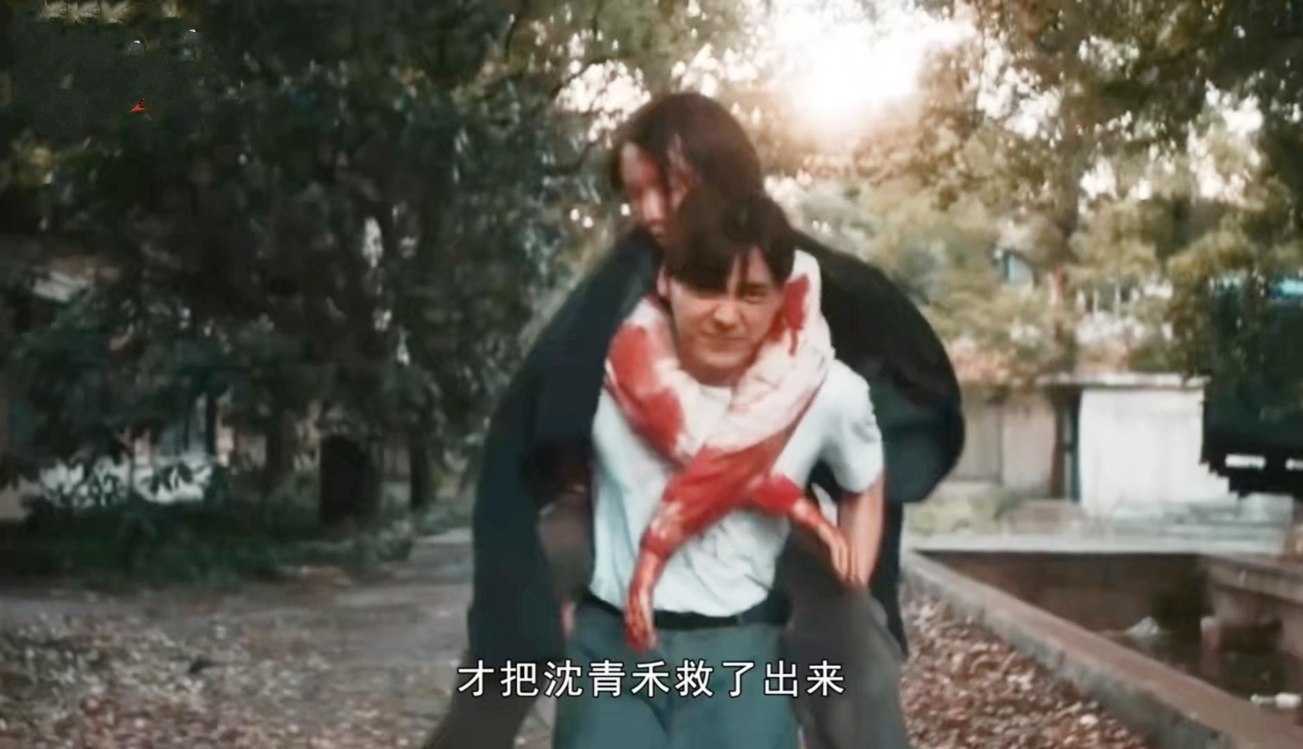 隐秘而伟大:沈青禾身份暴露,遭受严刑拷打,两人联手将她救出