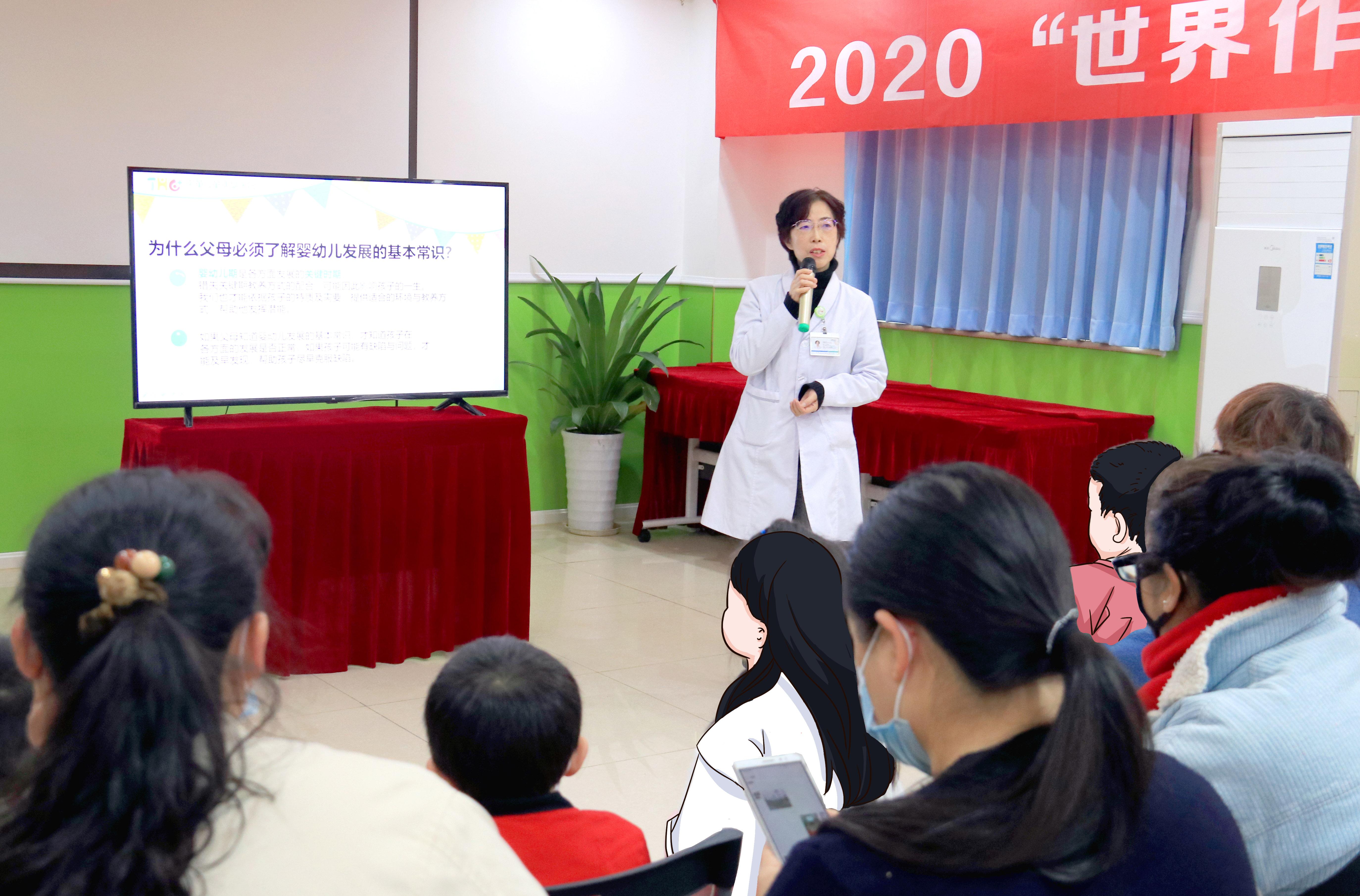 吴亚平医生回答家长问题