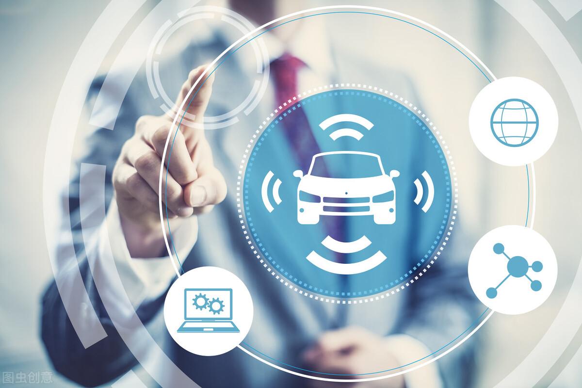深度解析:自动驾驶产业链全景梳理