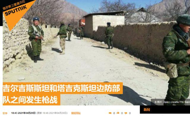 吉塔突发交火,谁是幕后挑起冲突的人?为什么中国周边接连生事?