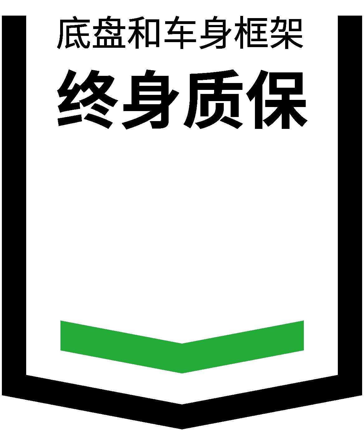 """越野房车领军品牌放大招 BlackSeries黑系房车推出""""终身质保"""""""