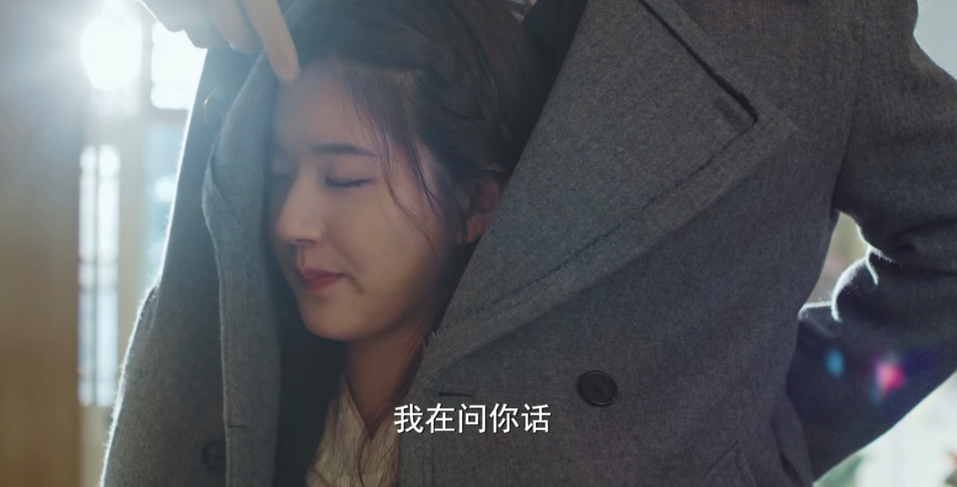 《我,喜欢你》一口气追8集,赵露思新剧沙雕好笑又甜蜜