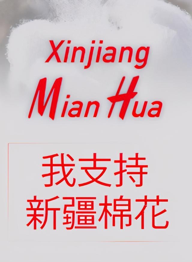 新疆棉事件发酵:陈奕迅被骂到关闭评论,让人担心的事还是发生了