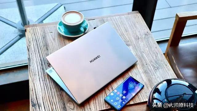 華為MateBook D14 打造輕薄筆電新體驗 簡直不要太牛叉
