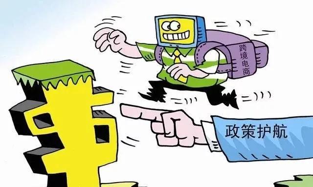 中国跨境电商行业发展现状及问题分析