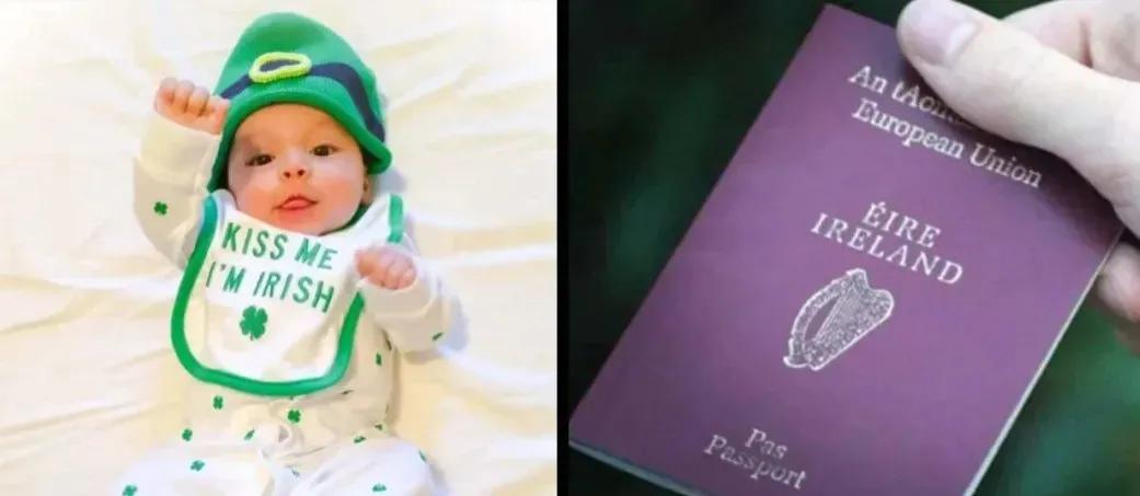 爱尔兰利好政策!在爱尔兰出生儿童居住3年即可入籍