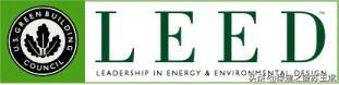 绿建之窗-LEED认证及设计咨询服务