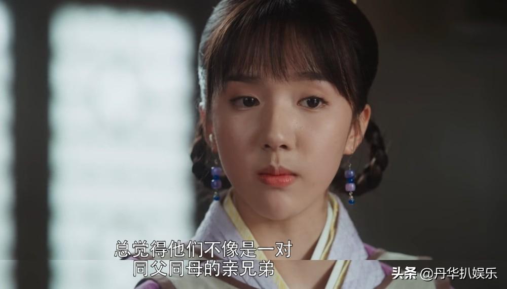 御赐小仵作:真相大白,角色名字暗示身份,萧瑾璃才是公主亲生