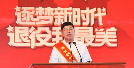 12bet手机版客户端董事长刘定情系乡梓,牵手扶贫