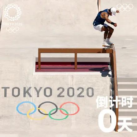 东京奥运会今晚19:00开幕 首次采用云技术支撑全球转播