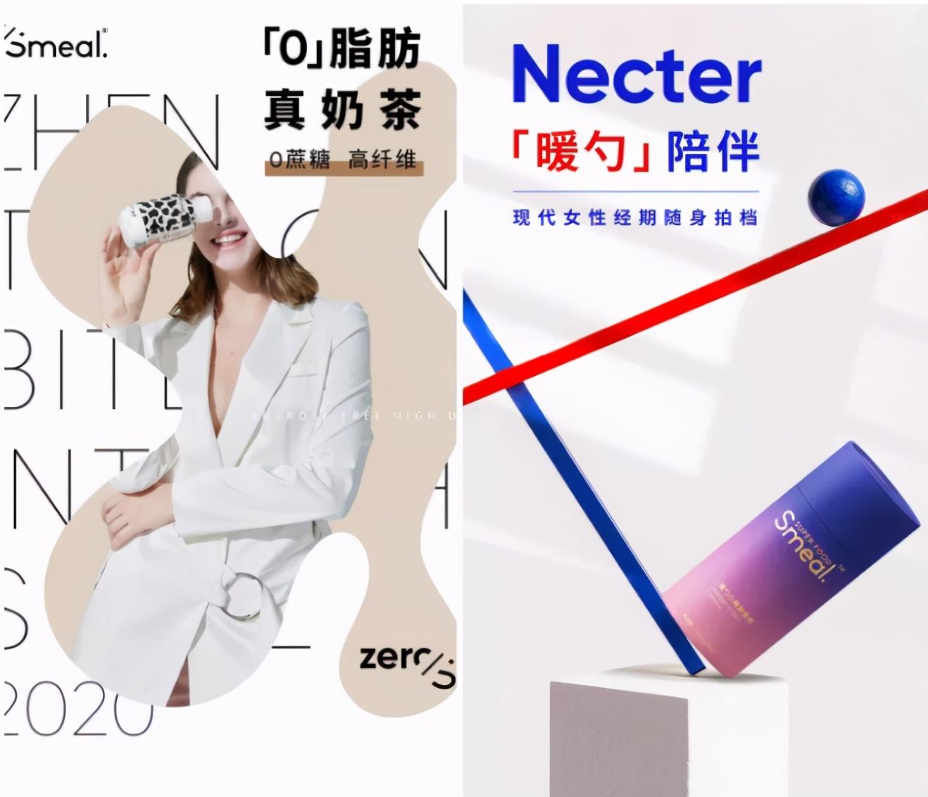 """「独家」""""2020年10月热推快消新品榜"""""""