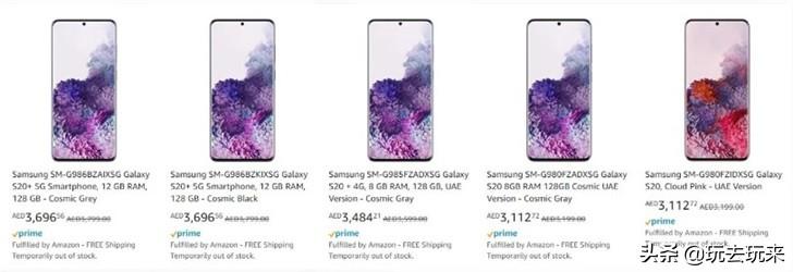 amazon公布三星Galaxy S20/S20 详尽市场价