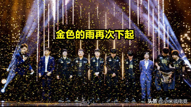 RNG夺冠后FPX众生相火了,doinb抱膝刘青松哭了,牛宝被小虎尊重