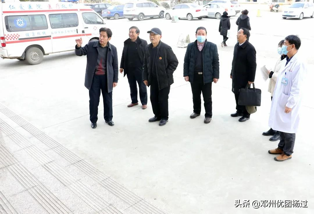 邓州编外雷锋团领导莅临仁爱医院考核指导学雷锋工作