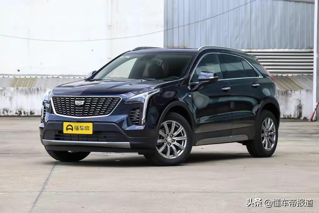 新车 | 售25.97万元起 2021款凯迪拉克XT4上市