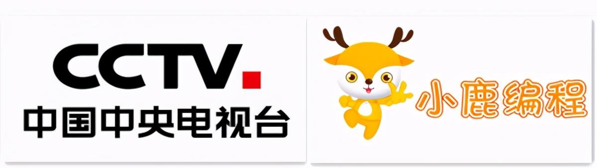 CCTV全国少儿才艺大赛江西组委会与小鹿编程达成战略合作