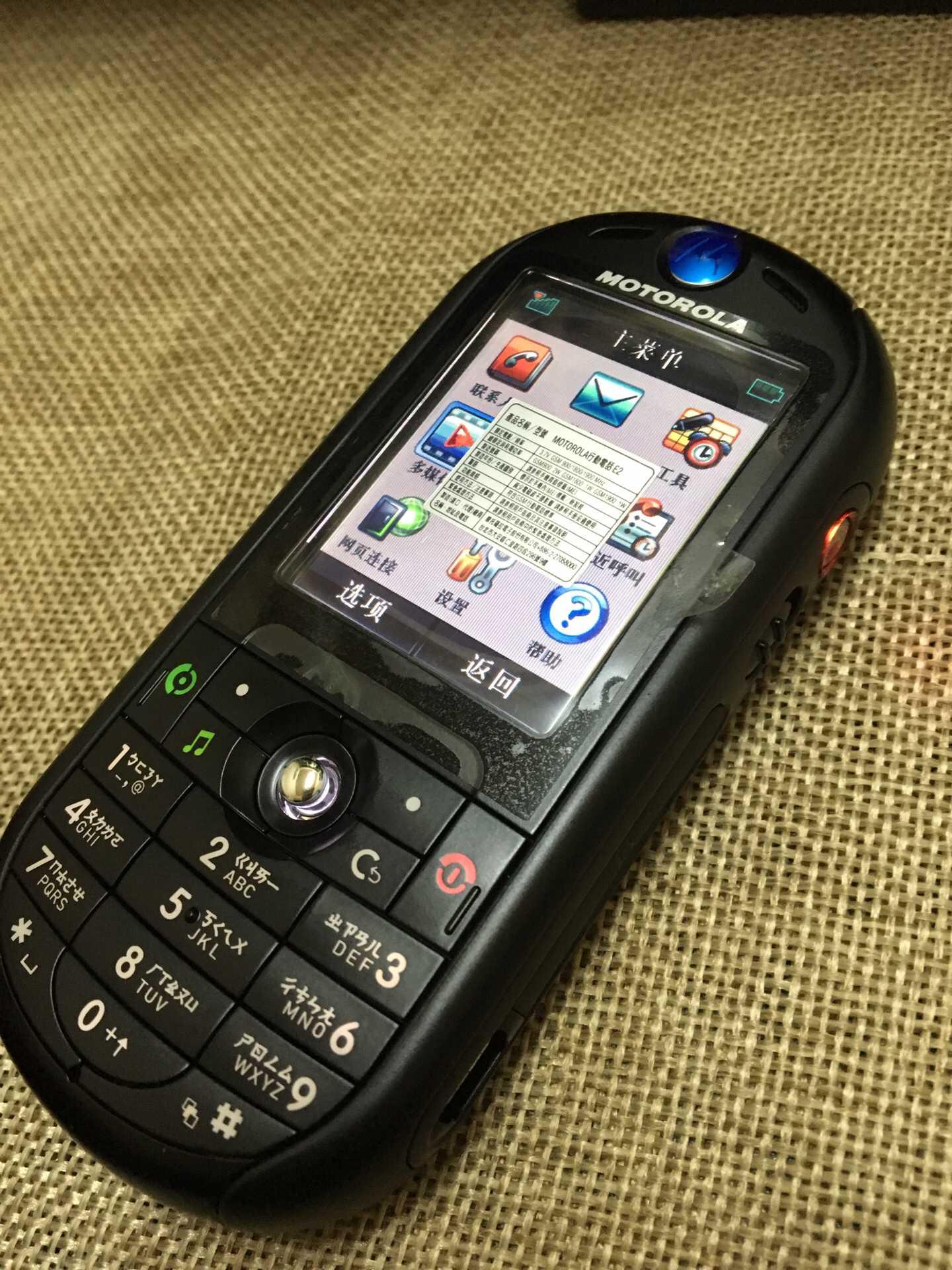 168元着手全新升级升級摩托罗拉手机手机上E2,回忆涌上心头!真正的音乐霸主