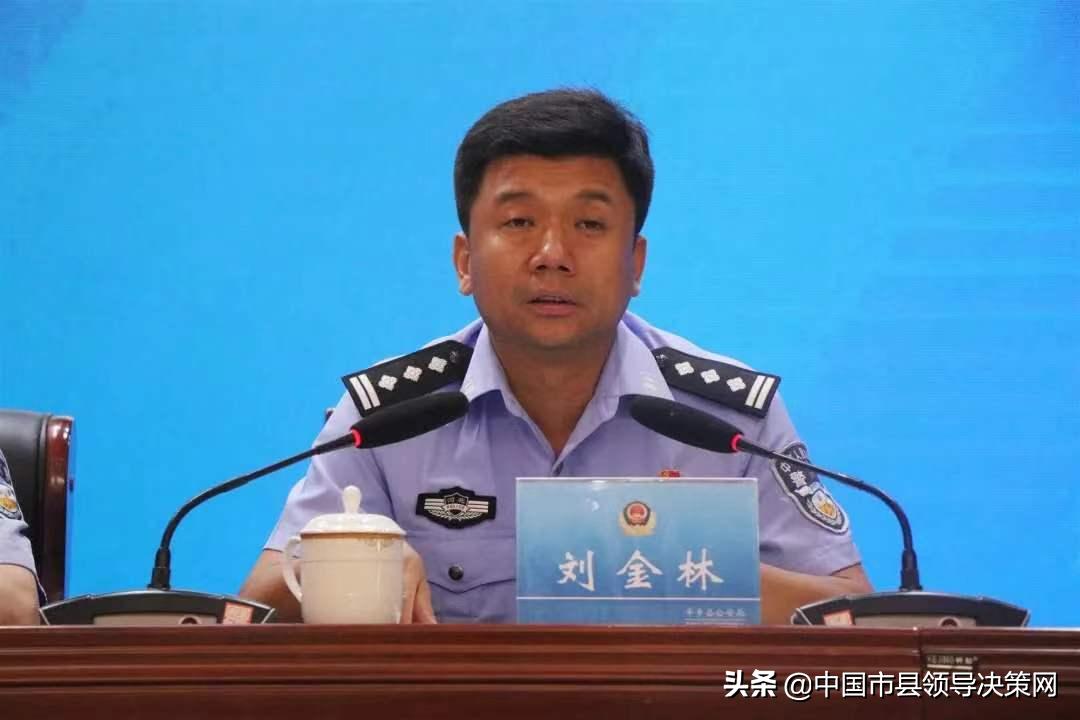 剑兰金盾——写给河北邯郸平乡县公安局长刘金林