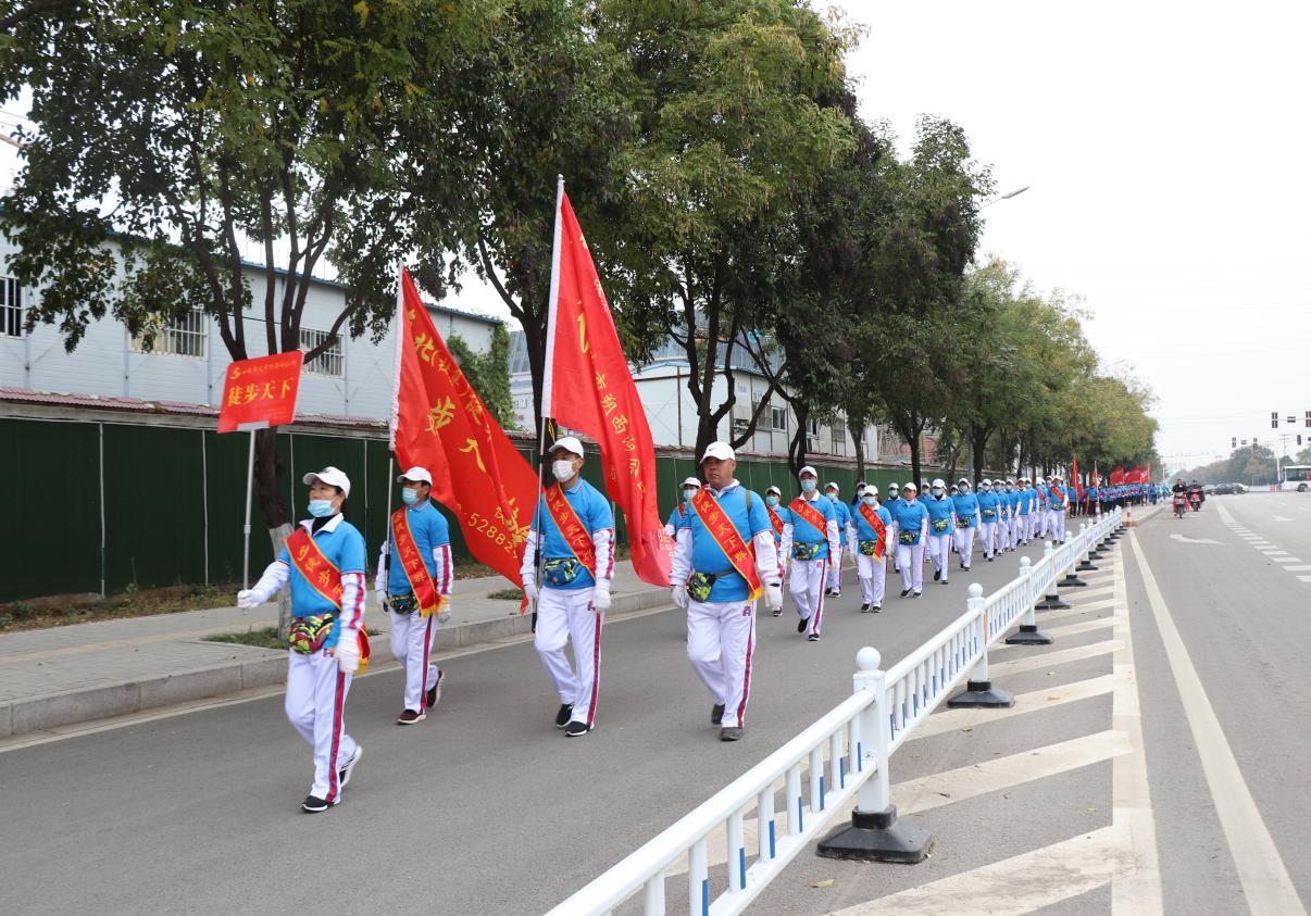 2020安徽省全民健身徒步大会淮北站开幕