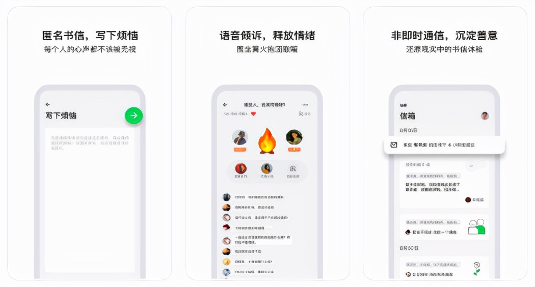 分享6个相见恨晚的黑科技app,每一款都备受好评
