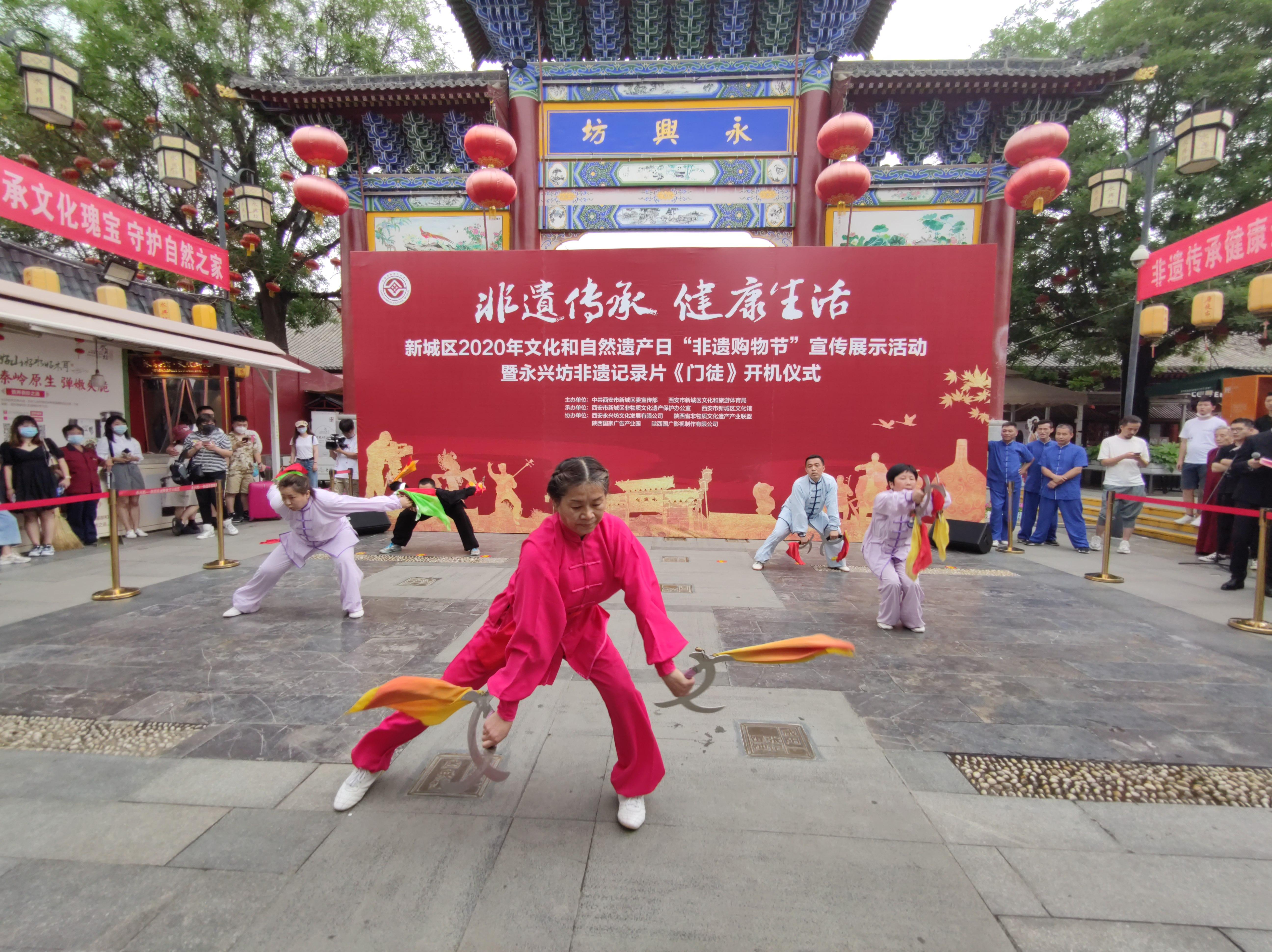 """全省联动、线上线下结合,陕西""""文化和自然遗产日""""活动精彩纷呈"""