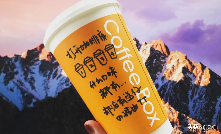 同仁堂跨界卖咖啡,能成下下王老吉吗