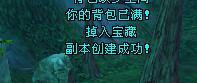 天龙八部怀旧服:23张图出高血祭!老玩家在线教学怎么开宝箱