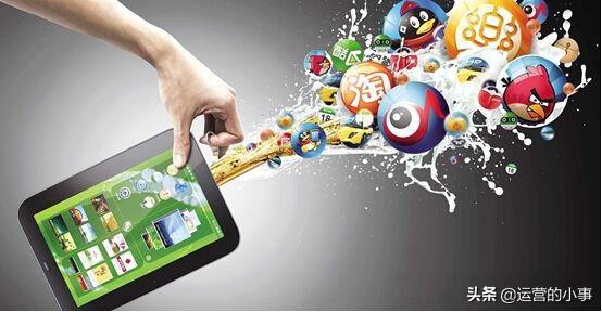 移动互联网广告投放基础知识