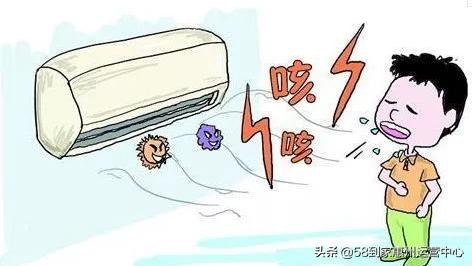 """吹空调容易头晕、鼻塞,其实你是得了""""空调病"""""""