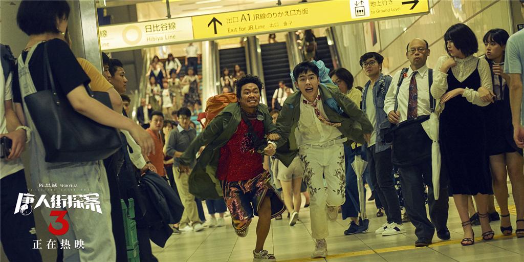 《唐探3》票房超前作,如果没有高票价,春节档还能破纪录吗?