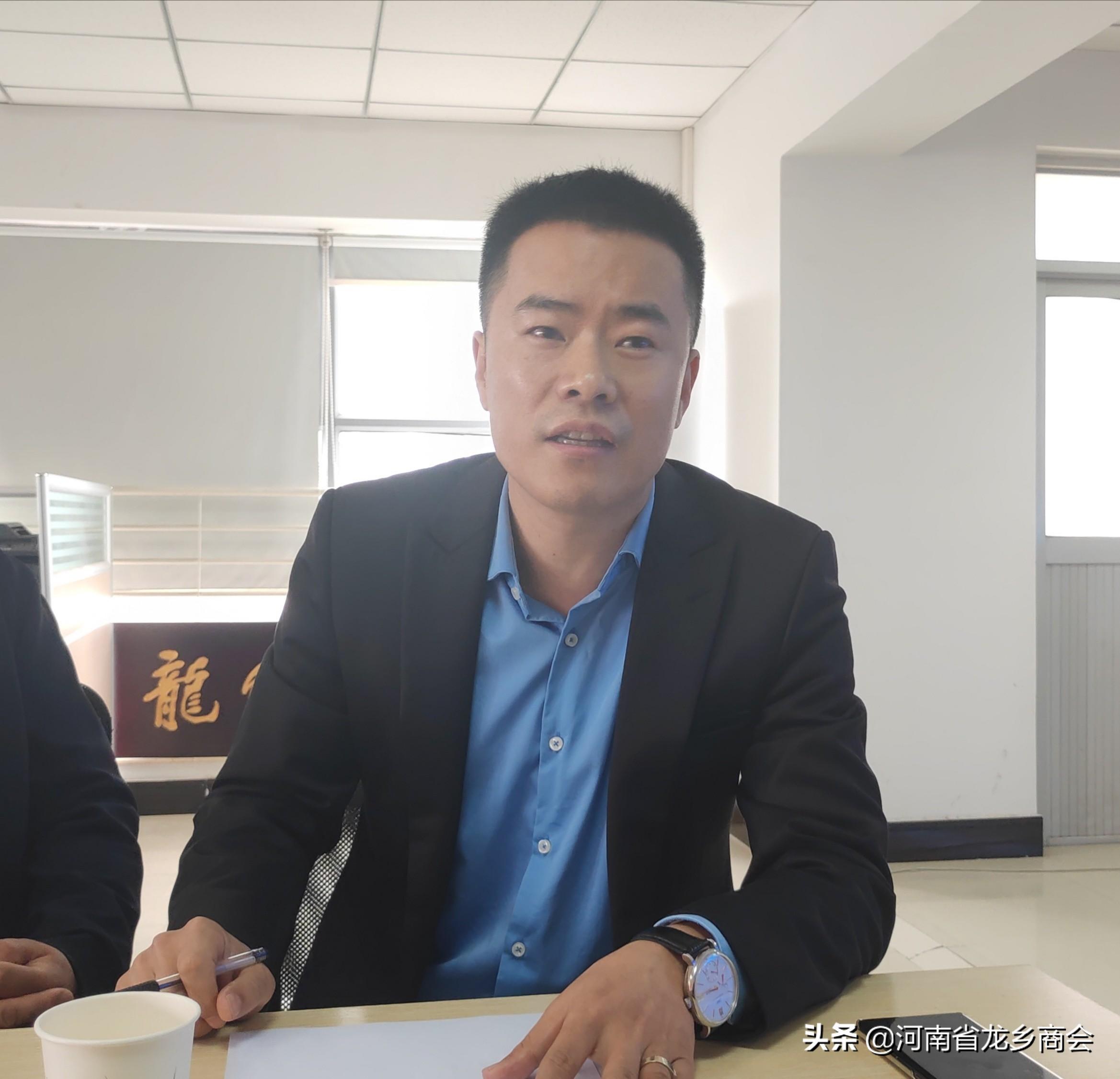 河南省龙乡商会召开融资服务座谈会