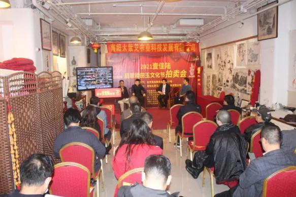 2021壹佳陆翡翠和田玉文化节拍卖会顺利举办