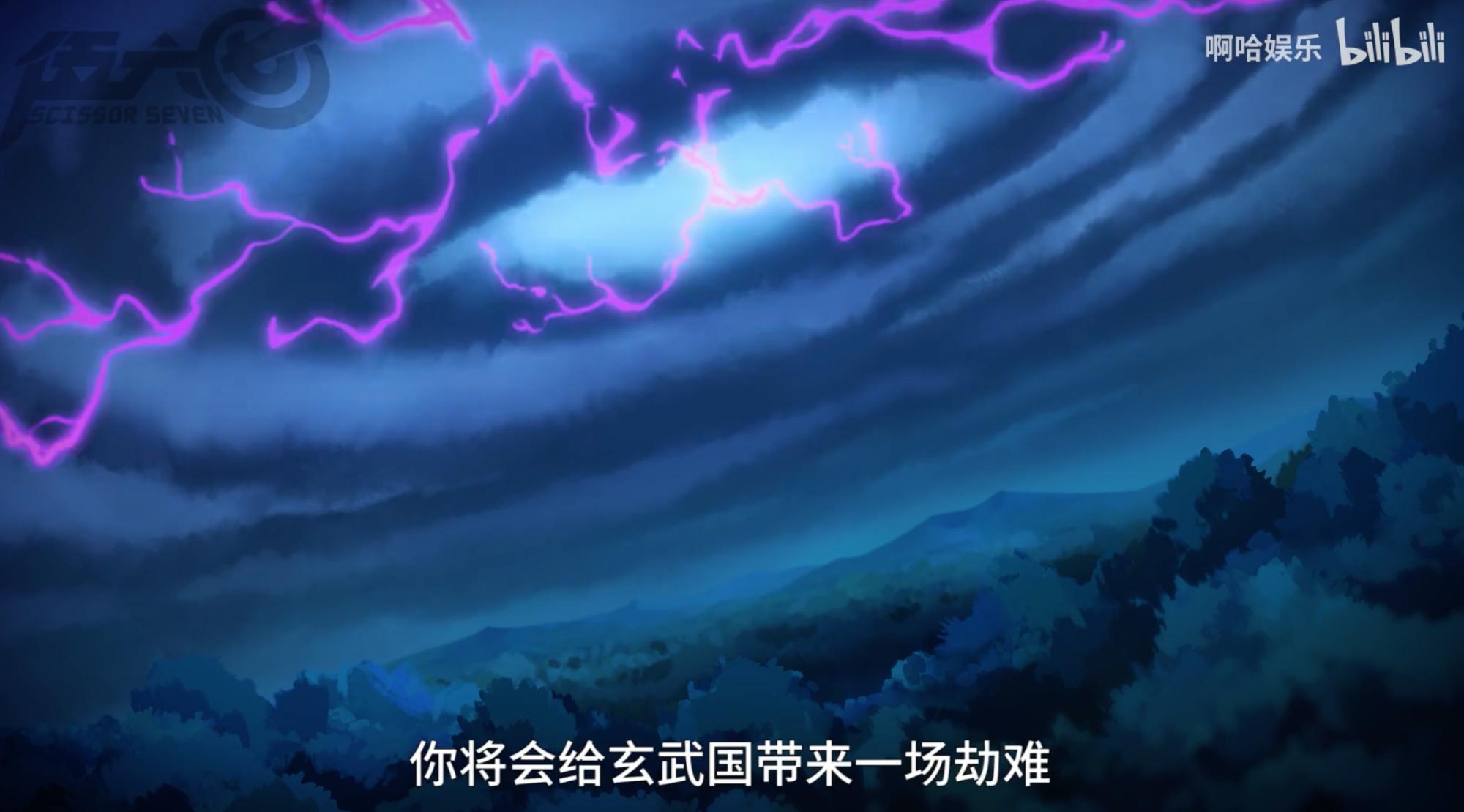 伍六七第8集:无眼法师登场,替玄武国灭了阿七,解除世间劫难