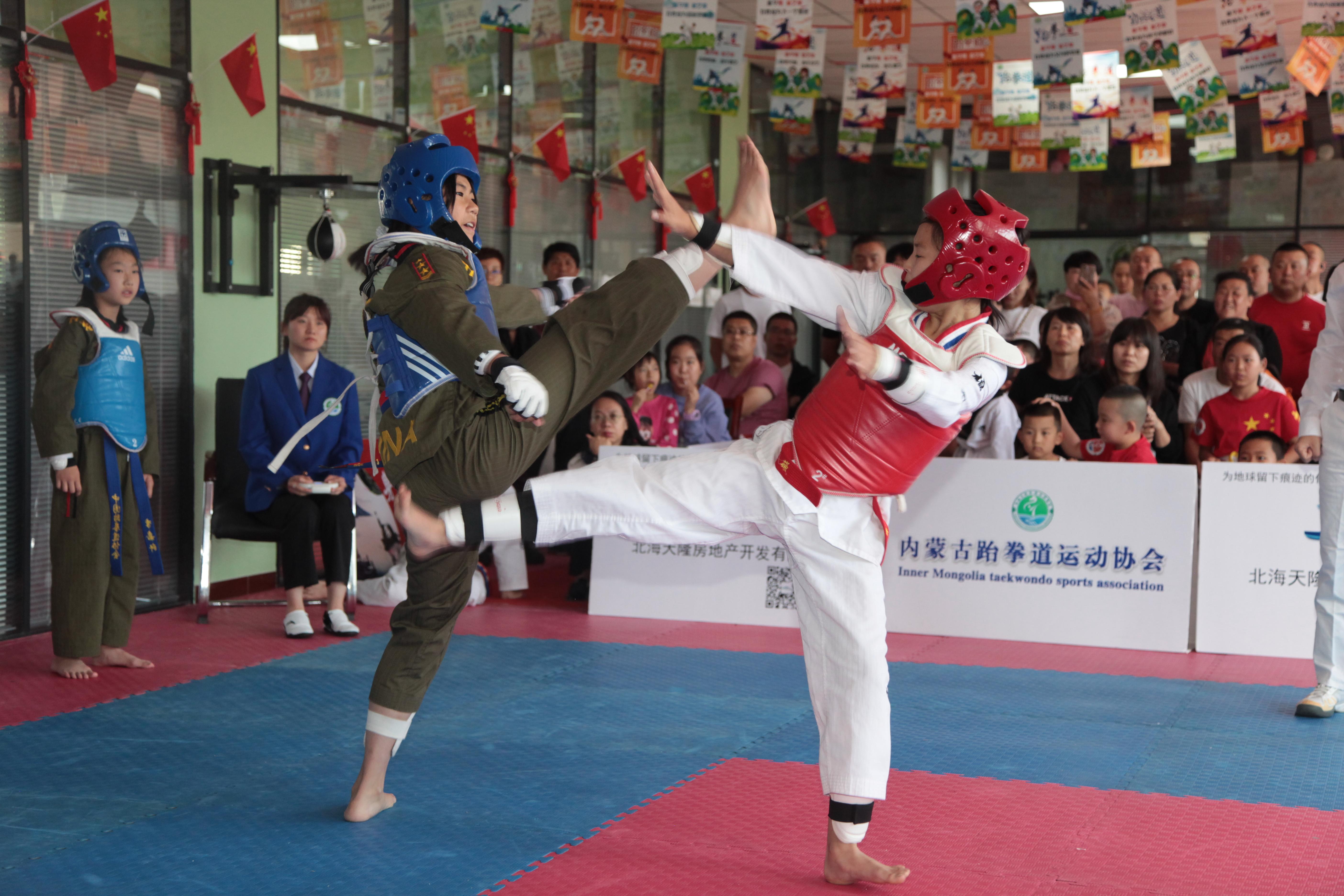 第二届内蒙古青少年体育夏令营暨跆拳道俱乐部联赛激烈开赛