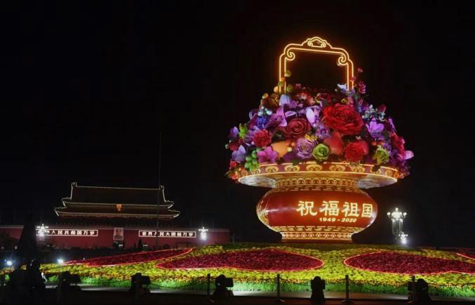 天安门广场祝福祖国花篮亮灯 别光觉得好看!背后的含义你要了解