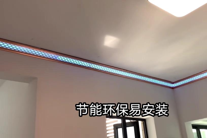 你没见过没听过的家装饰材,易扣LED发光顶角线