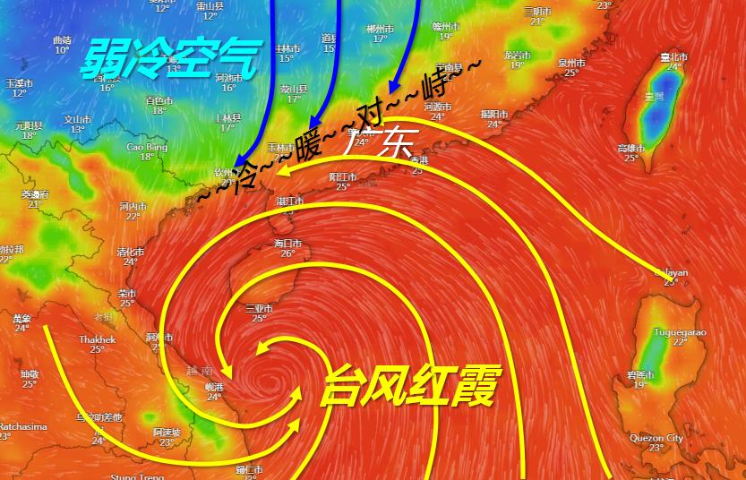 """台风""""红霞""""周五登陆!今夜至明早最接近珠海,早高峰小心风雨!"""