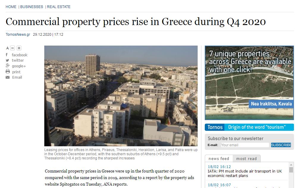 希腊2.0时代到来!您还不抓紧这个黄金机会?